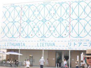 Expo 2005 Lithuanian Pavillon © Konrad Kraemer